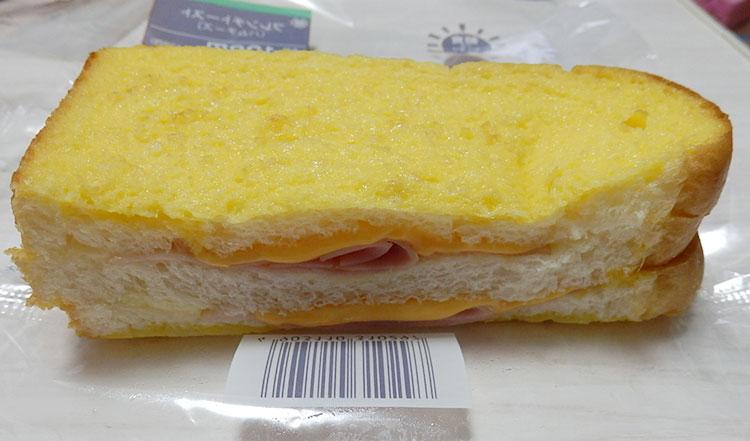ミニストップ「フレンチトースト[ハムチーズ](128円)」