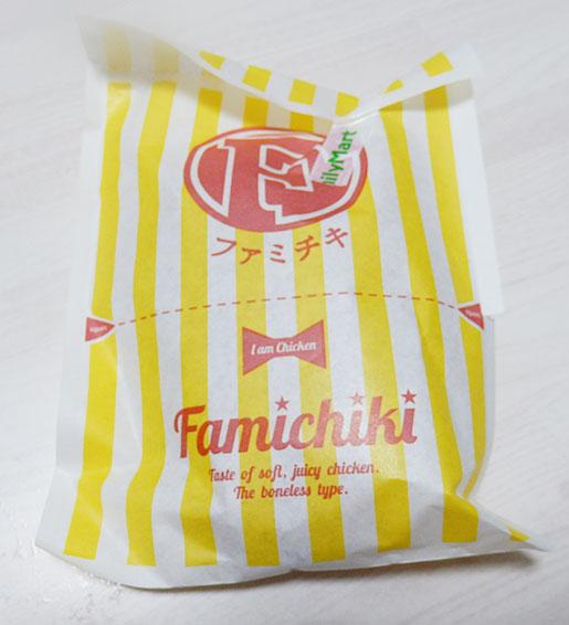 ファミチキ[ゆず胡椒](180円)