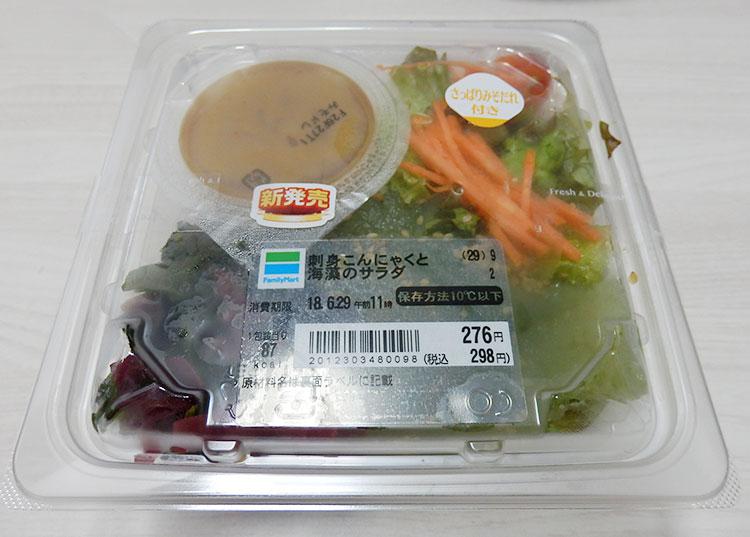 刺身こんにゃくと海藻のサラダ(298円)