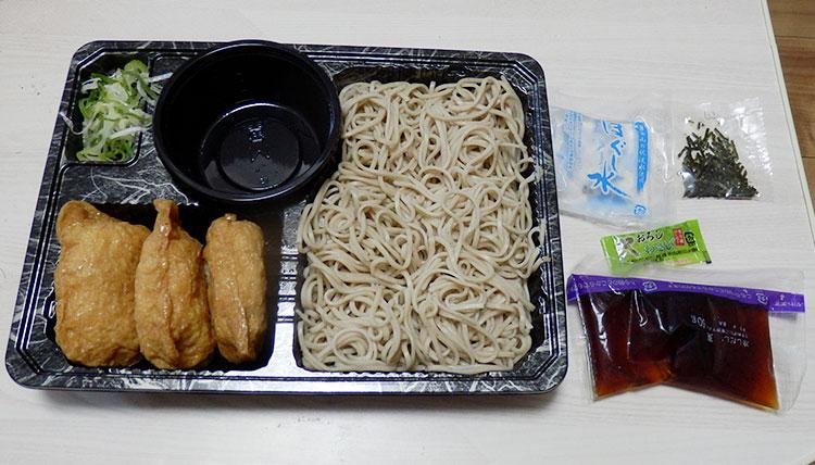 デイリーヤマザキ「ざるそば定食(430円)」