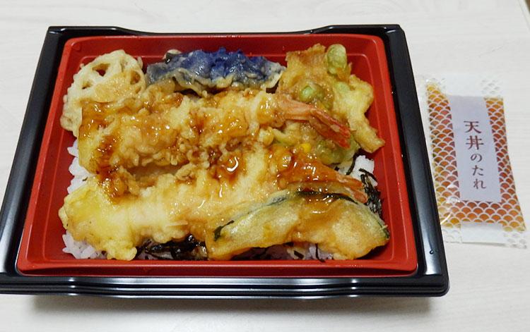 ローソン「海老と季節野菜の天重(498円)」