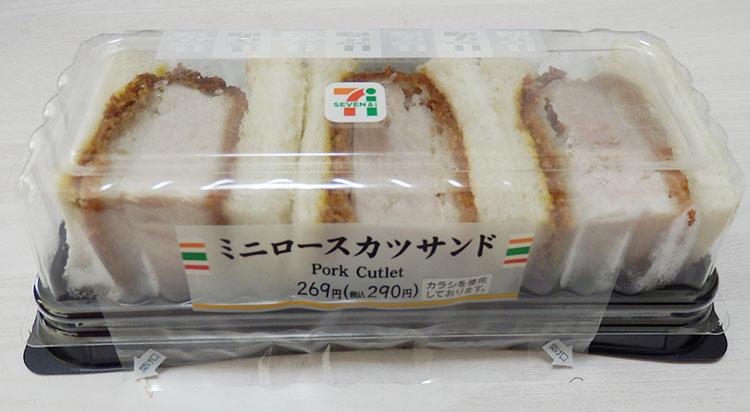 ミニロースカツサンド(290円)