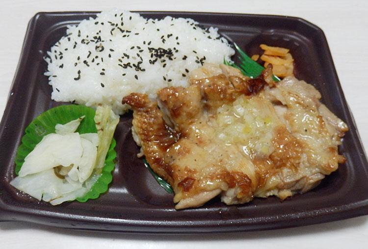 ミニストップ「塩ポン酢で食べるチキンステーキ(498円)」