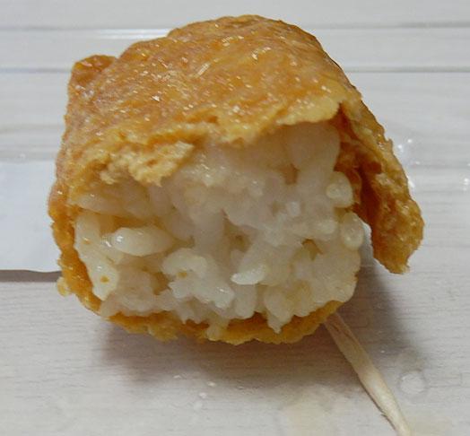 「いなり寿司」断面