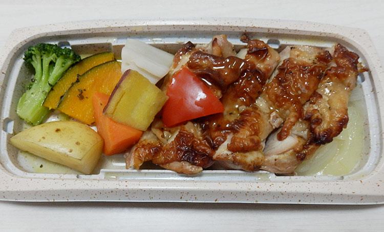 ローソン「グリルチキン&彩り野菜(399円)」