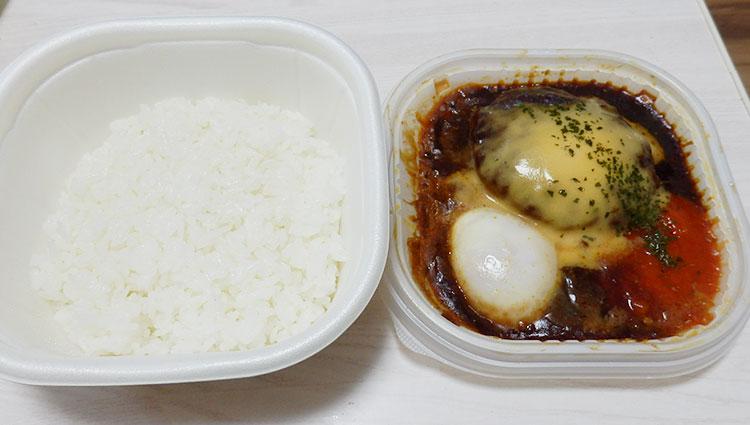 セブンイレブン「とろ~りチーズソースデミとトマトのロコモコ丼(498円)」
