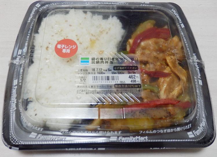 醤の香り引き立つ!回鍋肉弁当(498円)