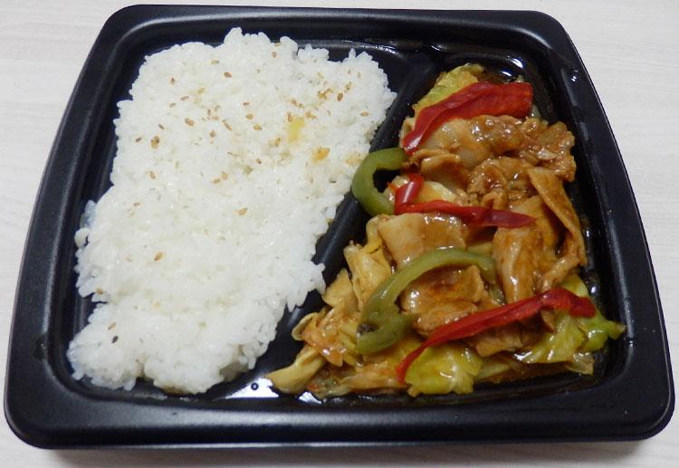 ファミリーマート「醤の香り引き立つ!回鍋肉弁当(498円)」
