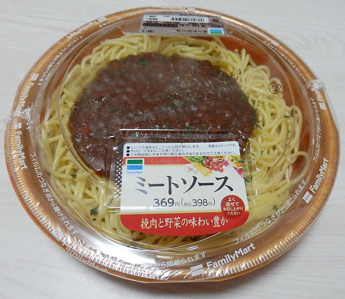 ミートソース(398円)
