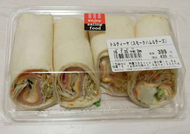 トルティーヤ[スモーク&チーズ](430円)