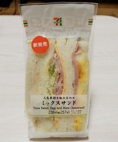 ミックスサンド(257円)