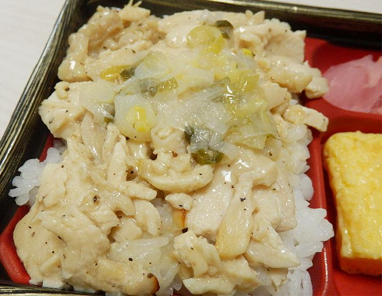 むね肉(レモン風味の塩だれ)