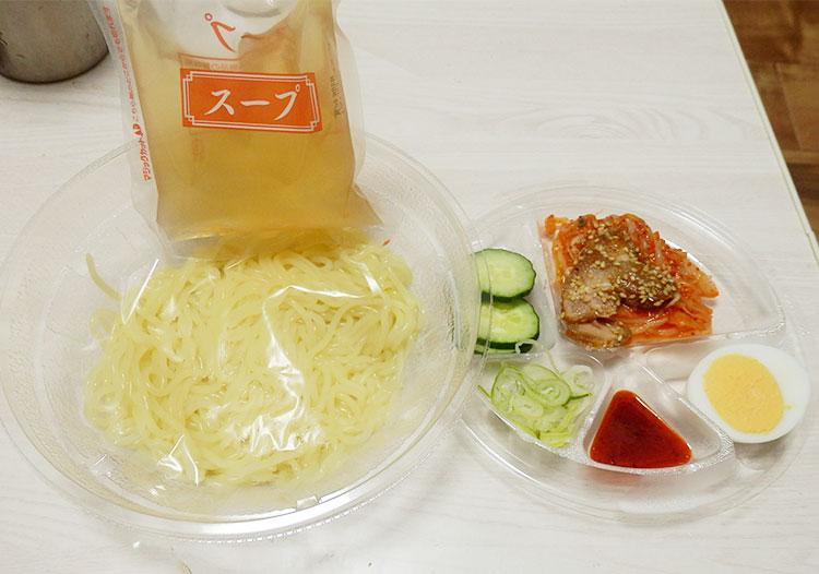 ローソン「盛岡風冷麺(498円)」