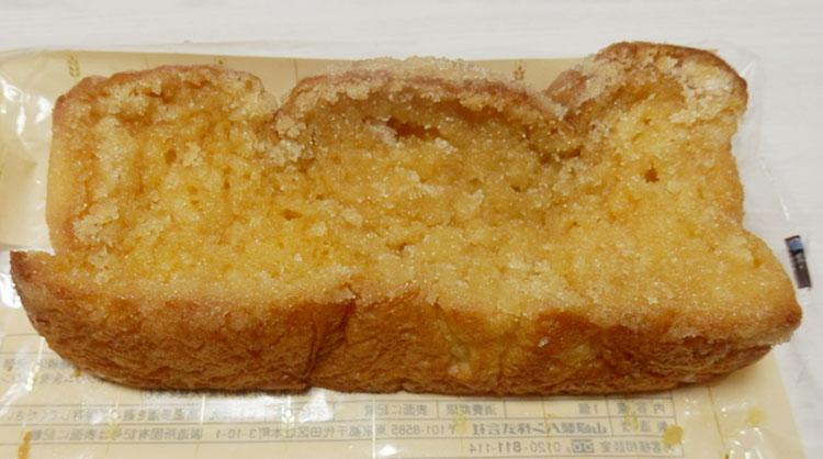 デイリーヤマザキ「しっとりとしたシュガーフレンチトースト(118円)」