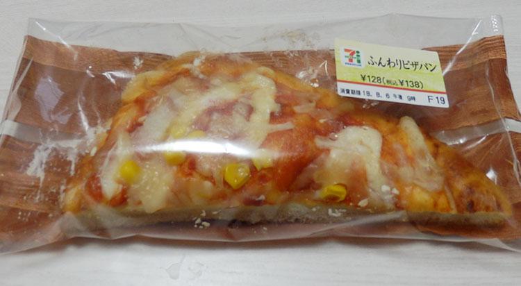 ふんわりピザパン(138円)