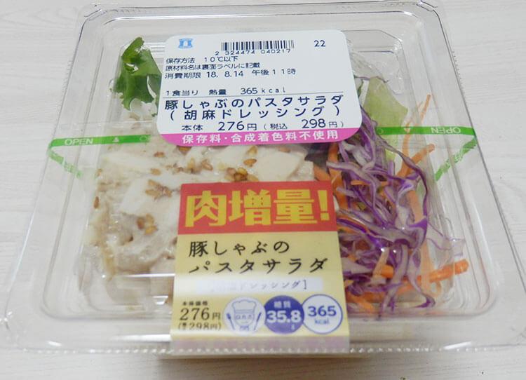 豚しゃぶのパスタサラダ[胡麻ドレッシング](298円)