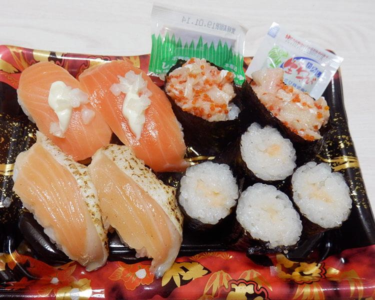 デイリーヤマザキ「サーモンづくし(532円)」
