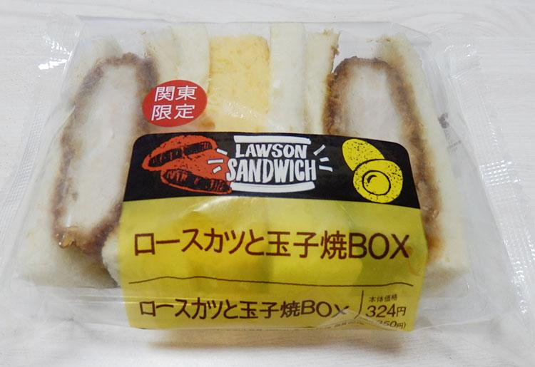 ロースカツと玉子焼きBOX[関東限定](350円)