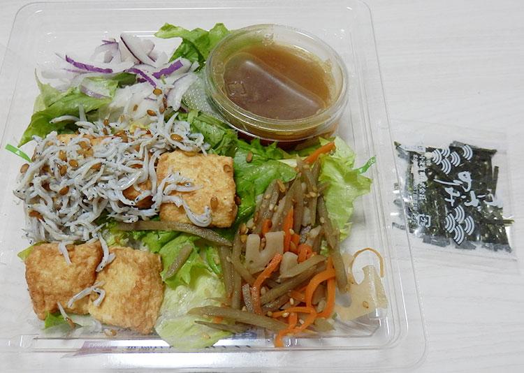 ローソン「厚揚げと釜揚げしらすのサラダ(420円)」
