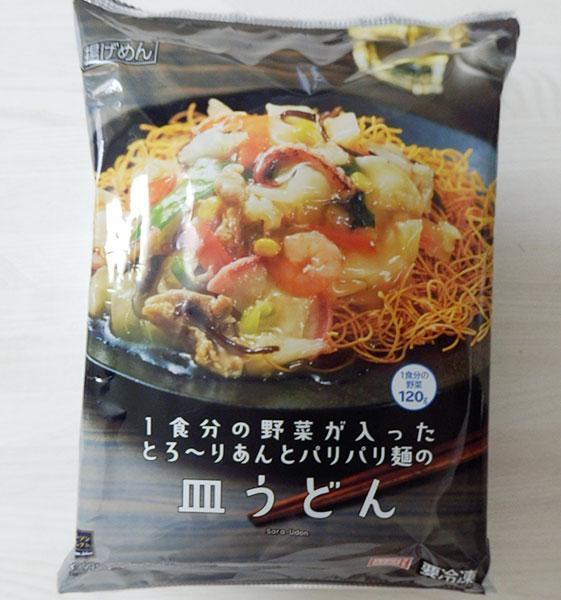 皿うどん(399円)