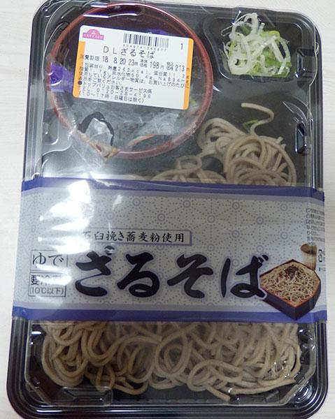 ざるそば(213円)