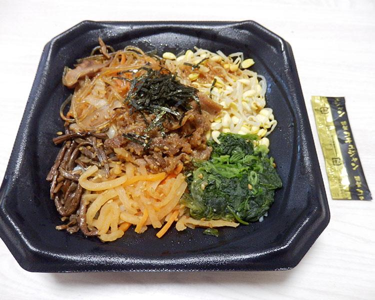 ローソン「叙々苑監修 牛焼肉ビビンバ重(680円)」