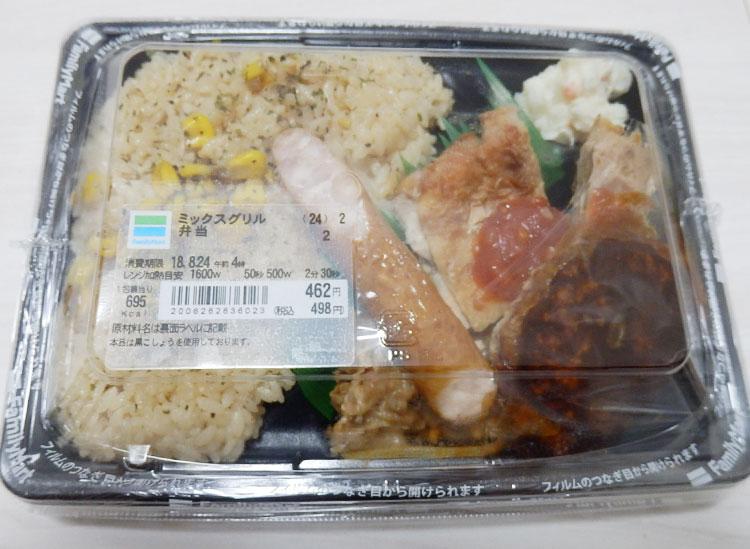 ミックスグリル弁当(498円)