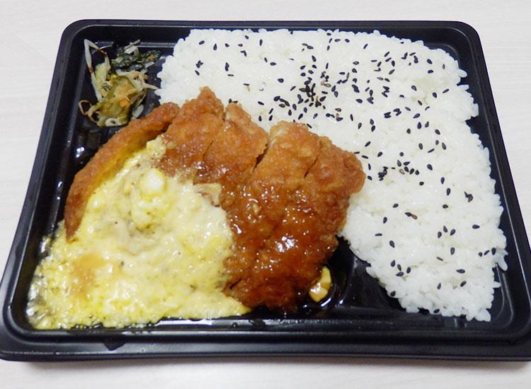 ローソン「タルタルチキン南蛮弁当(498円)」