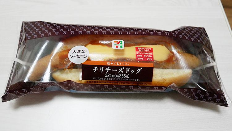大きなソーセージチリチーズドッグ(238円)