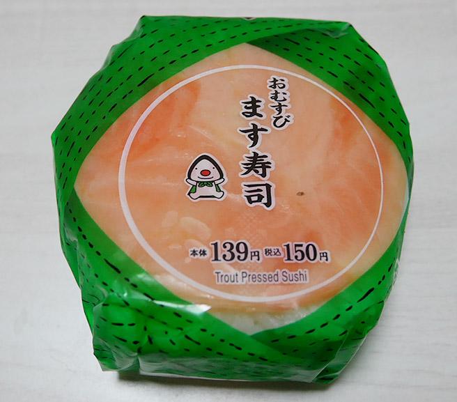おむすび ます寿司(150円)
