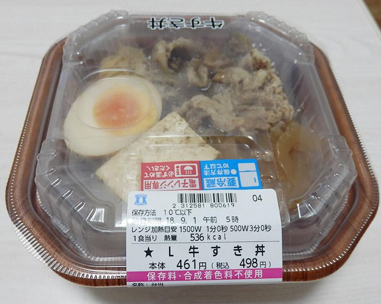 牛すき丼(498円)