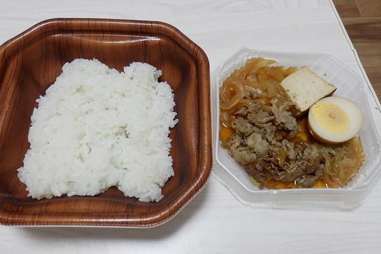 ローソン「牛すき丼(498円)」