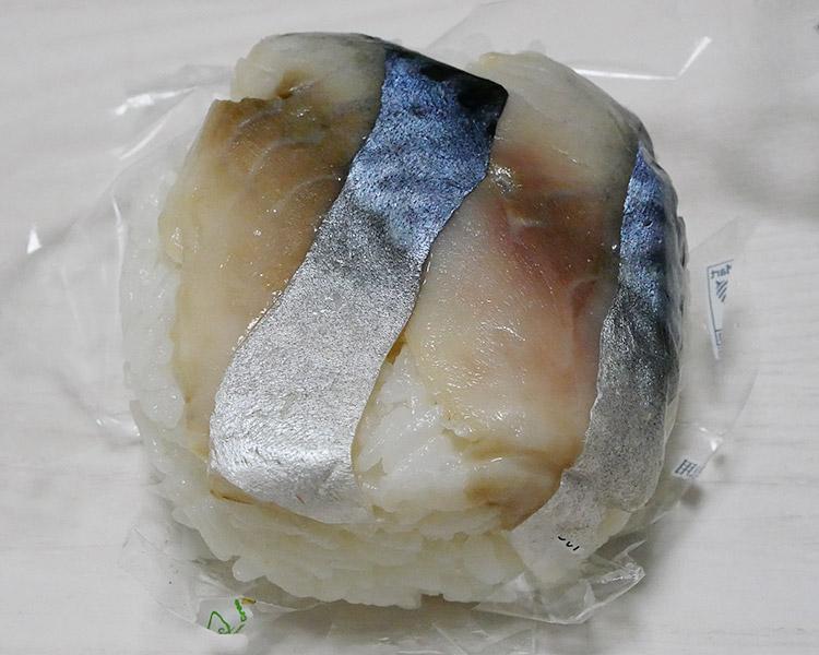 ファミリーマート「さばの寿司(160円)」
