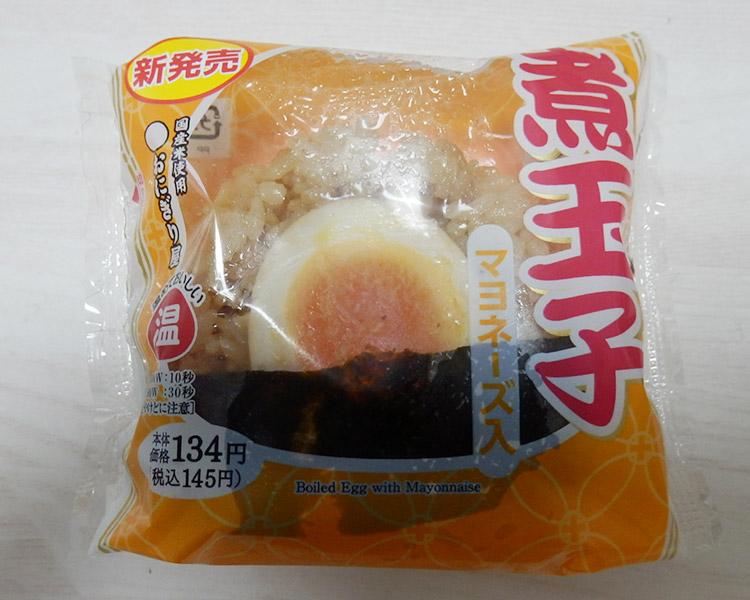 煮玉子おにぎり(145円)