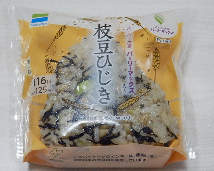 スーパー大麦 枝豆ひじき おむすび(125円)
