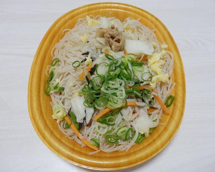 ファミリーマート「五目野菜の焼ビーフン(360円)」