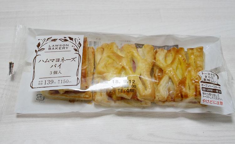 ハムマヨネーズパイ[3個入](150円)