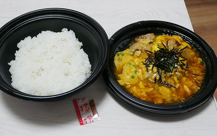 ファミリーマート「だしが決め手!ふんわり玉子の親子丼(450円)」