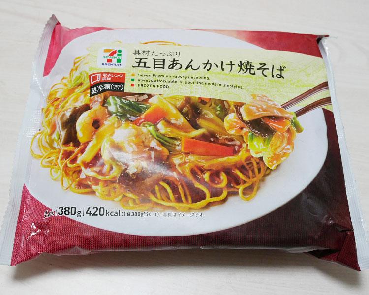 五目あんかけ焼そば(398円)