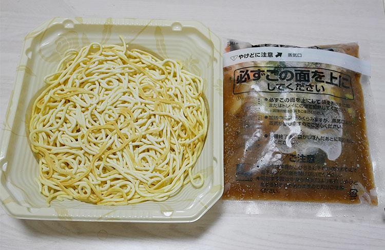 セブンイレブン「五目あんかけ焼そば(398円)」