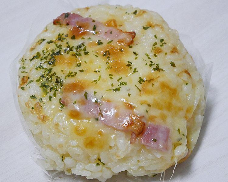 デイリーヤマザキ「ベーコンチーズおにぎり(145円)」