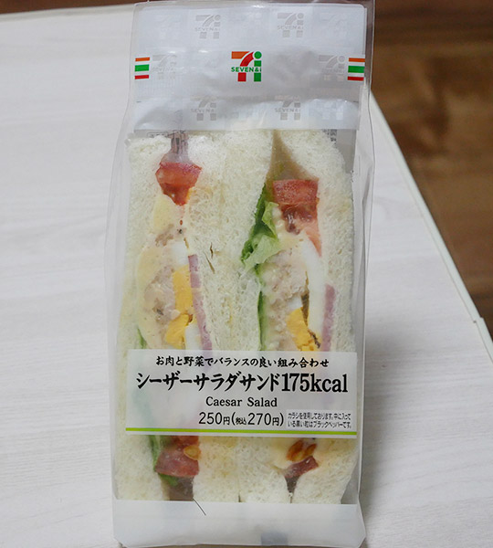 シーザーサラダサンド(270円)