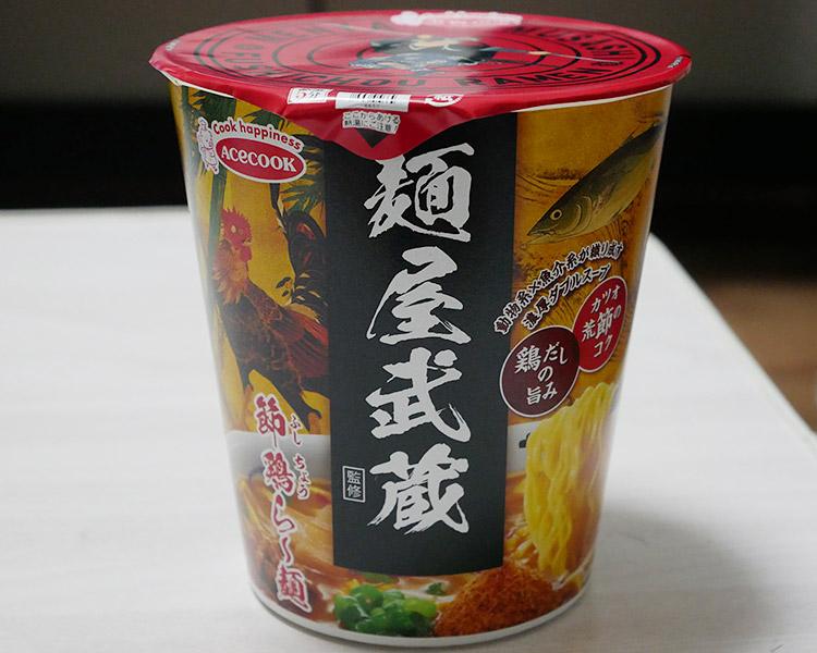 麺屋武蔵監修 節鶏(ふしちょう)ら~麺