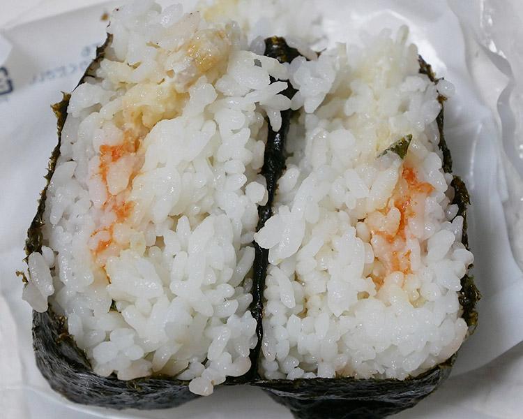 まいばすけっと「よくばり4種のおにぎり海鮮[海老マヨ・明太子・漬けマグロ・鮭とマヨ](149円)」