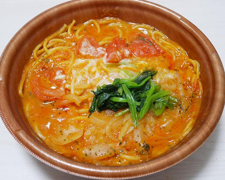 セブンイレブン「1/2日分野菜トマトクリームのスープパスタ(460円)」