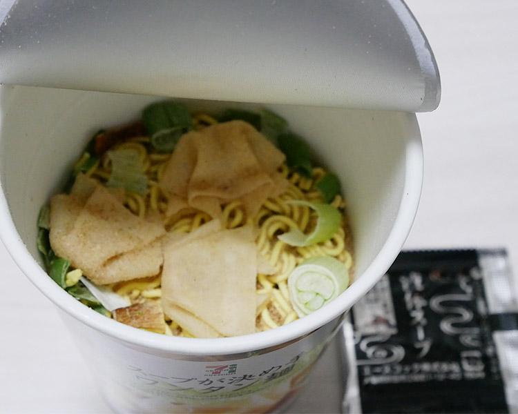 セブンイレブン「スープが決め手 ワンタン麺(138円)」
