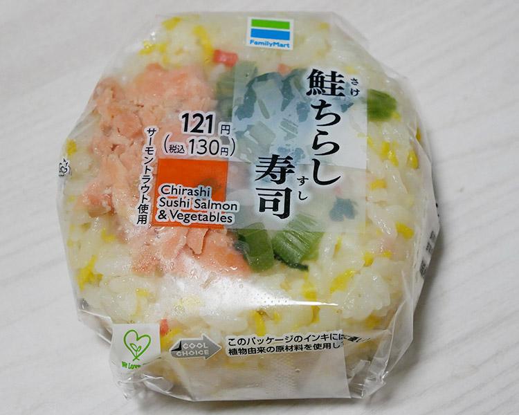 鮭ちらし寿司(130円)