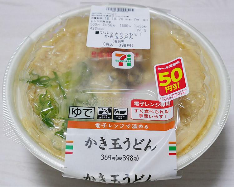 かき玉うどん(398円)