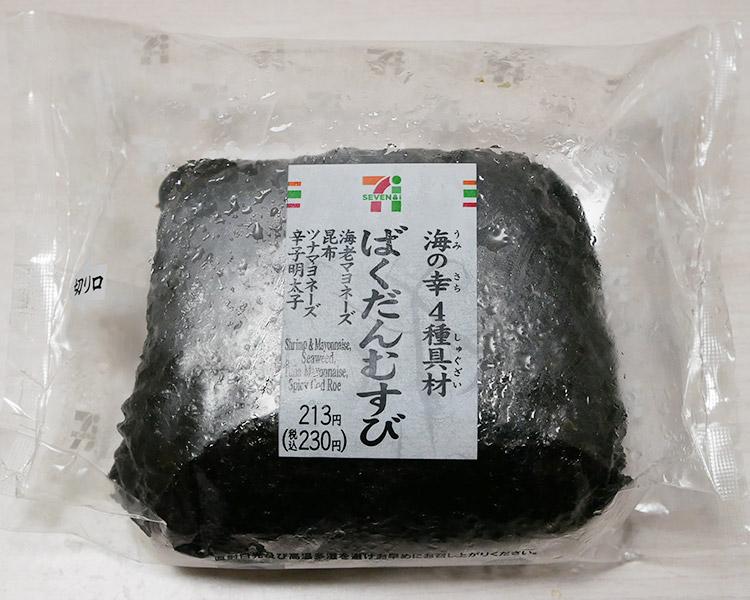 ばくだんむすび海の幸4種具材(230円)