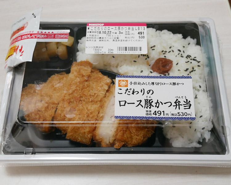 こだわりのロース豚かつ弁当(530円)